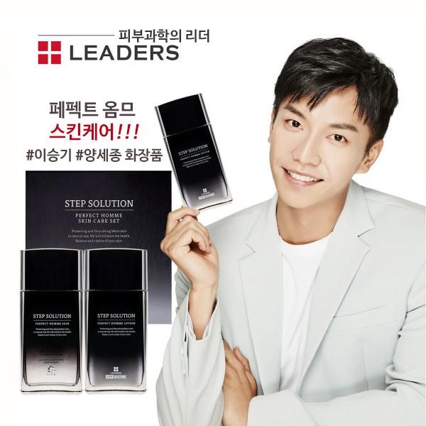 리더스 이승기 퍼펙트 옴므 스킨케어 2종세트 스킨&로션