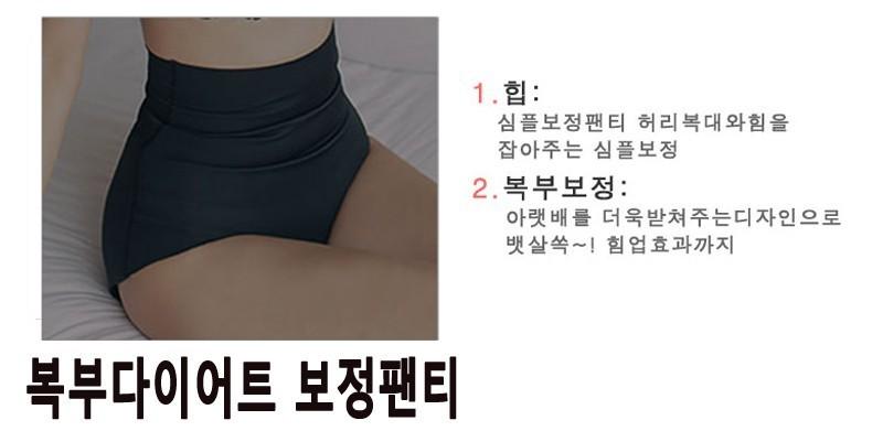 한국생산 복부다이어트 팬티