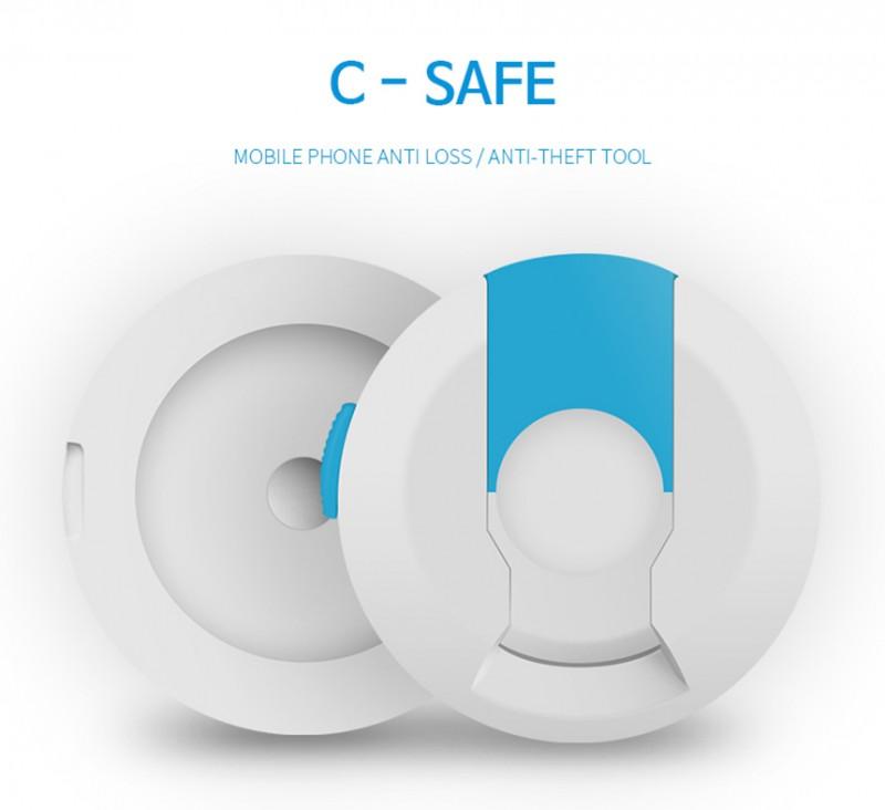 핸드폰 분실 방지 클립 C-SAFE