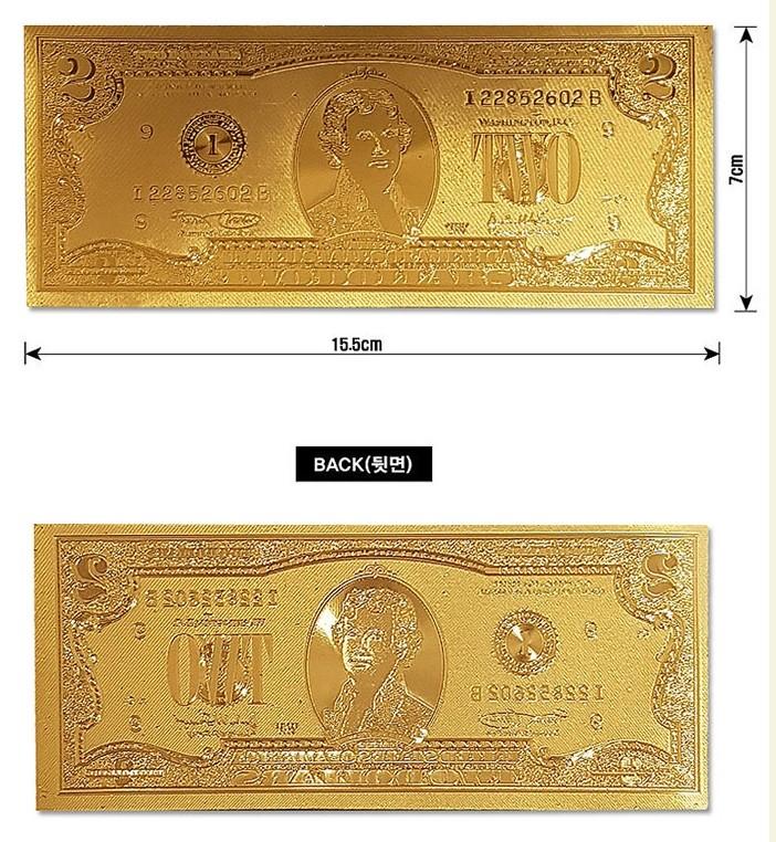 황금돈 황금 2달러 금돈