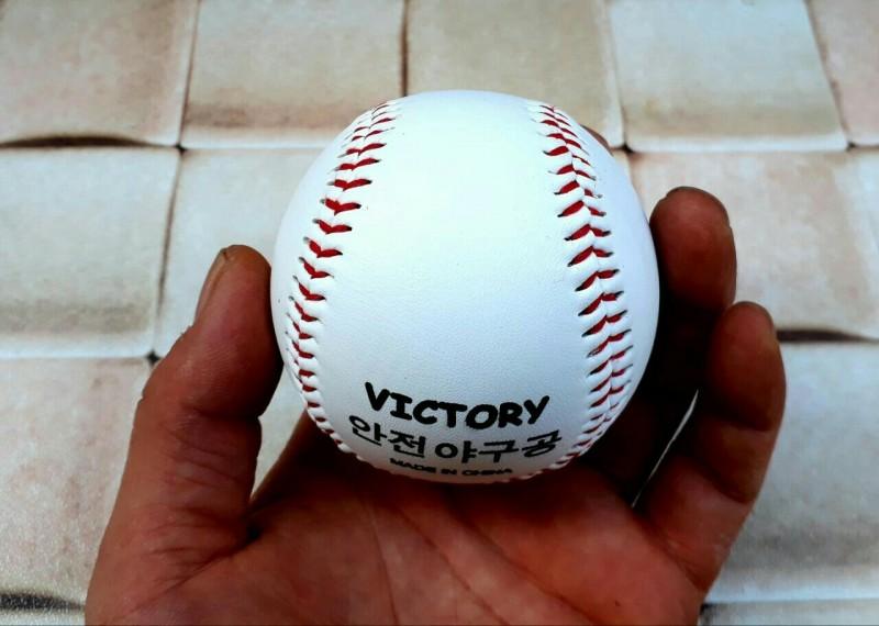 안전 야구공