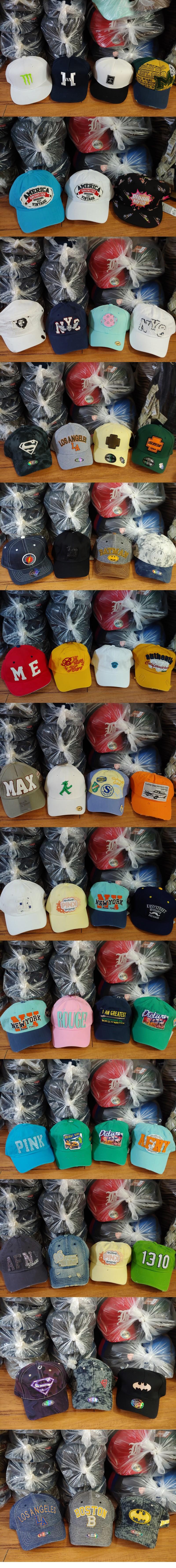 각종 모자 소량묶음