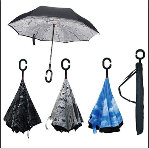 편리한꺼꾸로우산