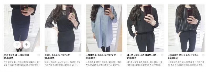 쇼핑몰 여성의류 및 마네킹 일괄판매
