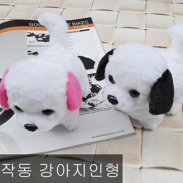 작동 강아지 /장남감