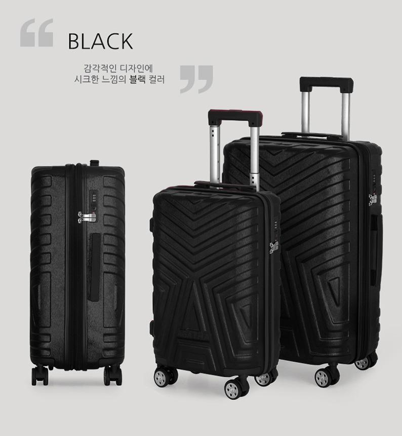 여행용 아가타 케리어 20인치 블랙