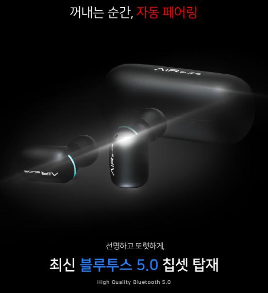 [신제품 출시]AIRBUDS 무선이어폰