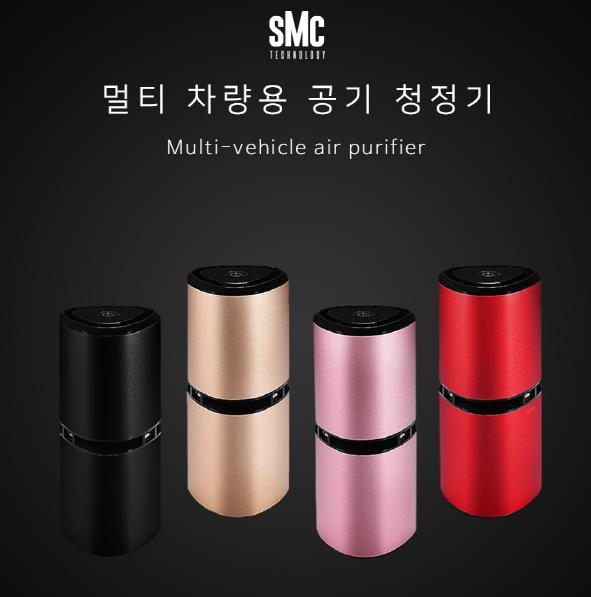 [신제품 출시] 멀티차량용공기청정기