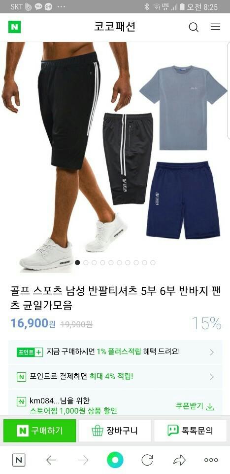 한/독/패션 계열 클래씨 남성 5부/6부 팬츠 도매가  드립니다 활용도 높은 팬츠! 시원하게 입으세요!!