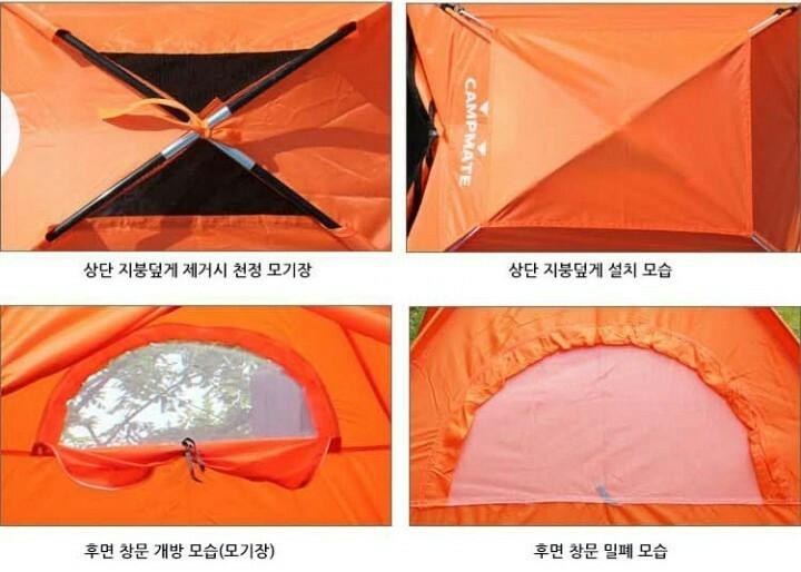 캠프 메이트 4종 세트를 저렴하게 도매가로 드립니다.