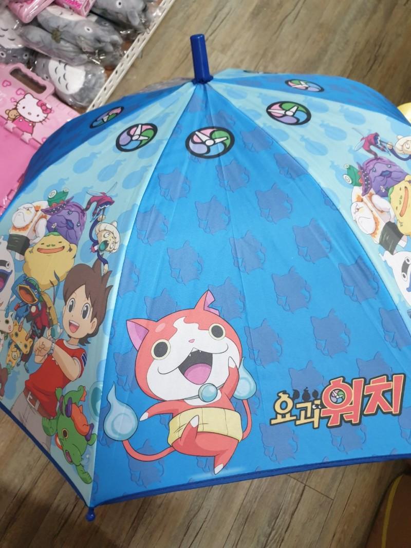 요괴워치 장우산 53, 47