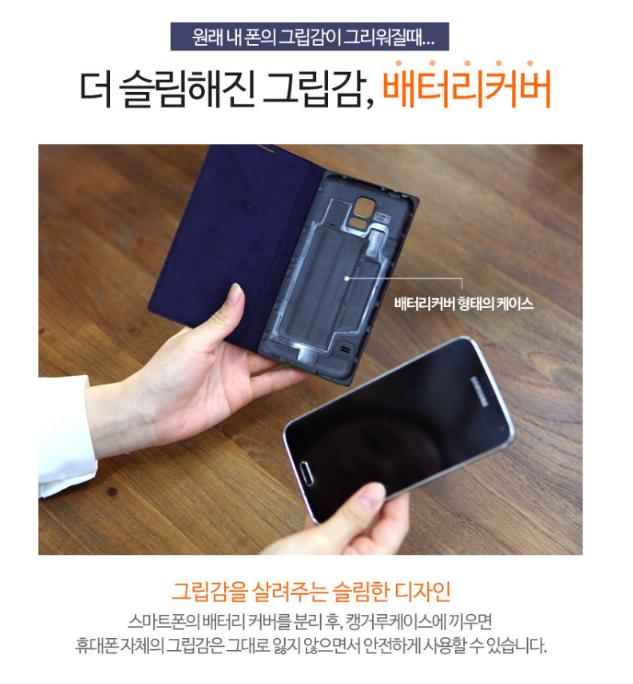 공장직배송 노트3 S5 천연소가죽 카드지갑포함 핸드폰케이스입니다