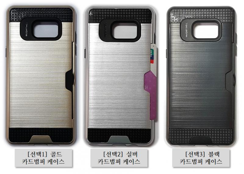 공장직배송 노트7 카드범퍼 핸드폰케이스 콜렉션 입니다   제품71808