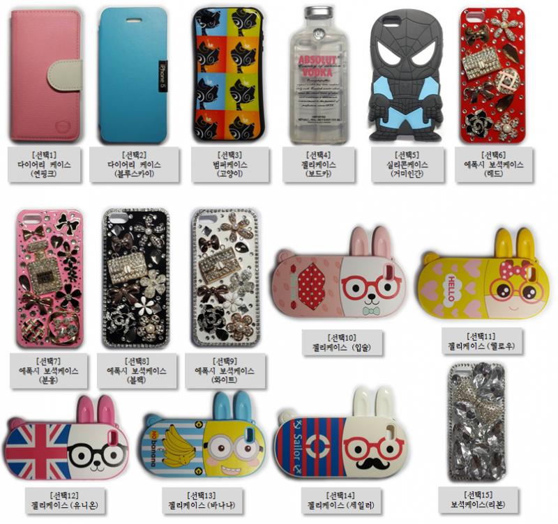 공장직배송 아이폰5  핸드폰케이스 콜렉션 입니다 제품71808