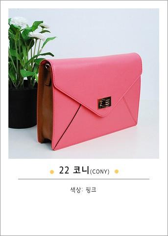 가죽 미니 핸드백 28종류