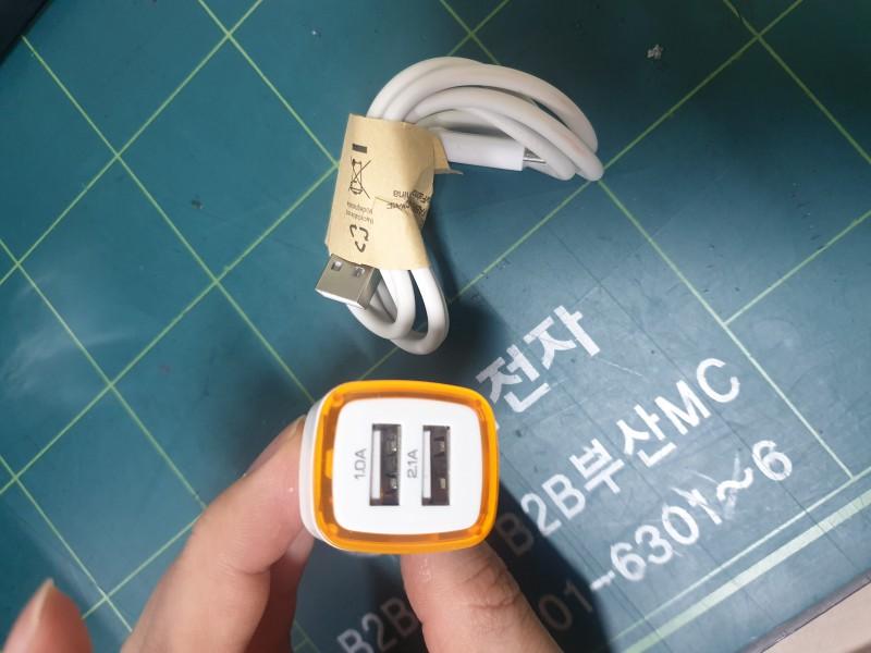 [땡처리]블루밍 차량용 급속충전기 듀얼포트/고속충전(5핀)