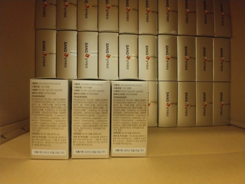 상아제약  프로 바이오틱스 2,500cfu