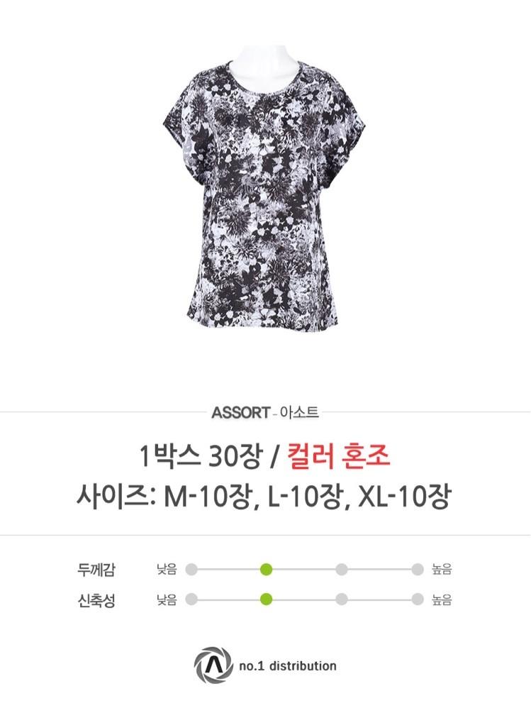 풍기인견 반팔 티셔츠