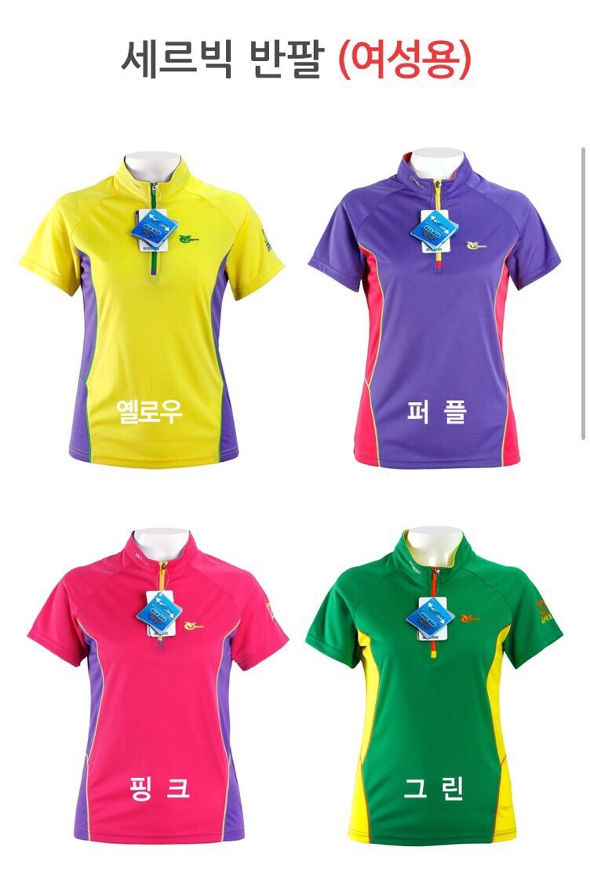 세르빅 짚업 반팔 티셔츠 (여성)