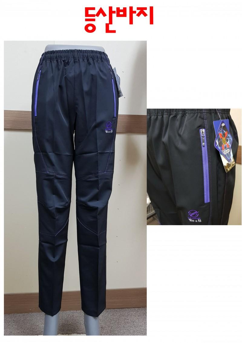 (국산)코오롱 원단 남녀골프및 등산복 땡처리