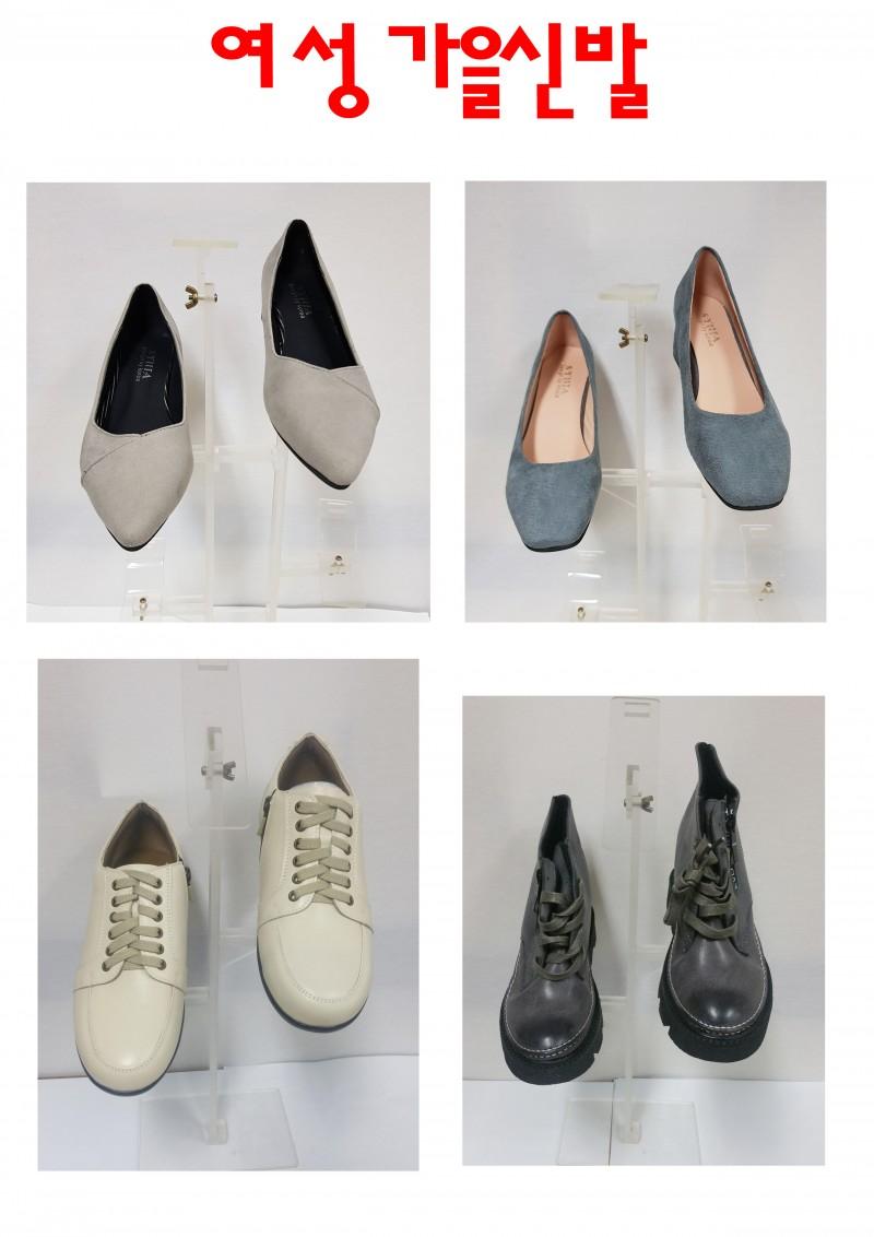 여성 가을 신발 판매합니다